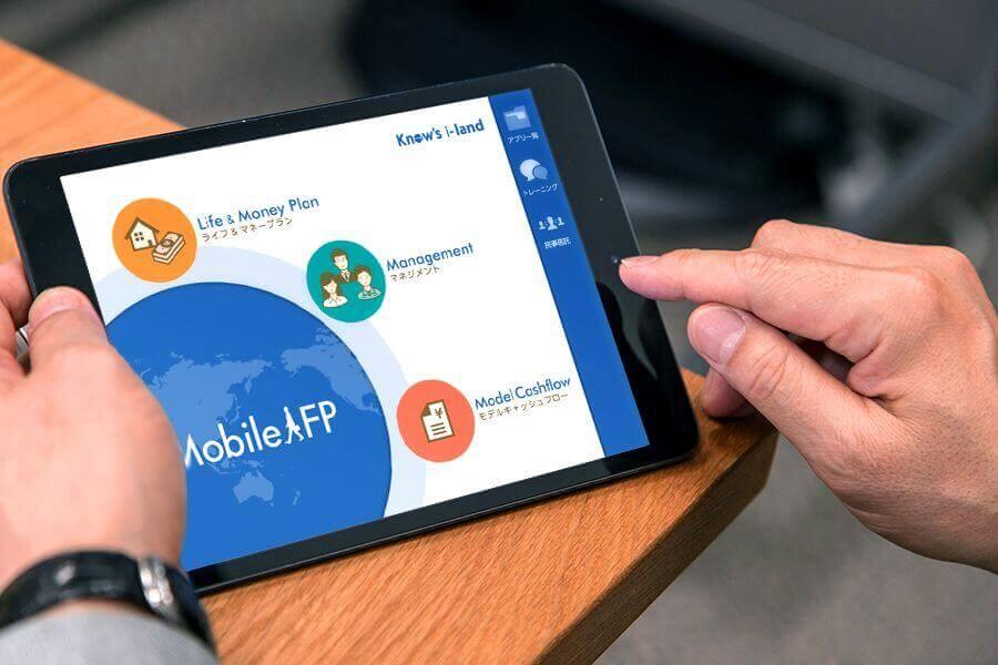 MobileFPイメージ図